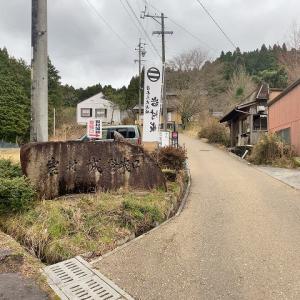 [岐阜県] 日本三大山城の一つ 岩村城跡
