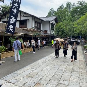 [東京都] 深い緑と湧水豊かな東京屈指の古刹 深大寺①