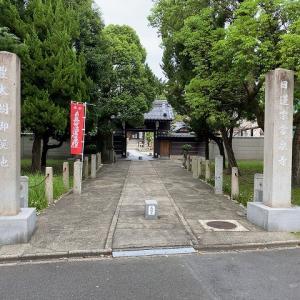 [愛知県] 太閤秀吉ゆかりの常泉寺
