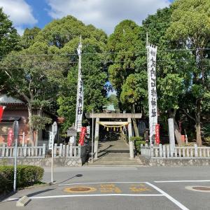 [愛知県] 長久手市鎮座の石作神社
