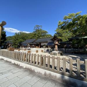 [京都府] 日本三景天橋立と丹後国一之宮 籠神社②