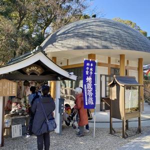 [愛知県] 絵入り御朱印が魅力的な 宝寿院2