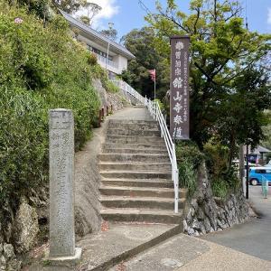 [静岡県] 浜名湖のパワースポット 舘山寺1