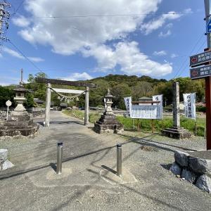[静岡県] 国重文の本殿を持つ 濱名惣社神明宮