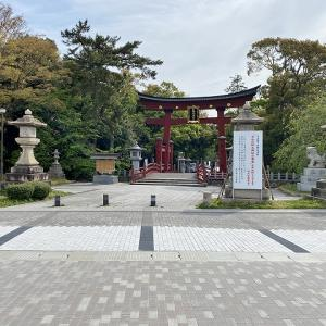 [福井県] 敦賀市 越前國一之宮 氣比神宮