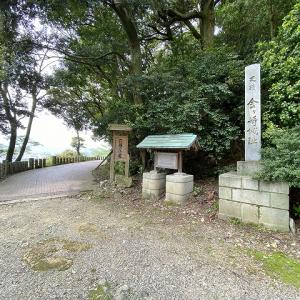 [福井県] 敦賀湾が一望できる金ヶ崎城跡