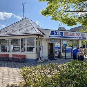 [滋賀県] 琵琶湖に浮かぶ島 竹生島の宝厳寺