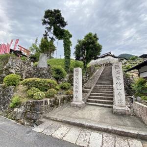 [長野県] 中山道妻籠宿と光徳寺2