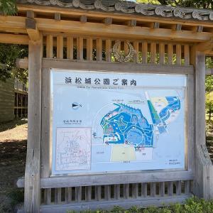 [静岡県] 徳川家康築城の浜松城