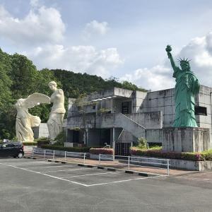 [三重県] 世界一の純金大観音を祀る 大観音寺