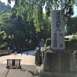 [山梨県] 日蓮聖人御墓のある身延山祖廟