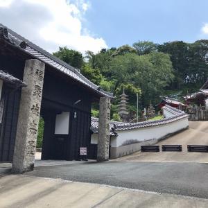 [三重県] 日本三大護摩の一つ 世義寺