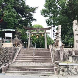 [岐阜県] 多治見市の金弊社 本土神社