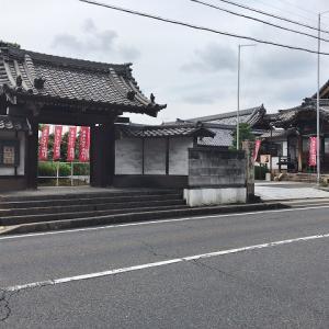 [岐阜県] 東海三十六不動尊霊場の長福寺