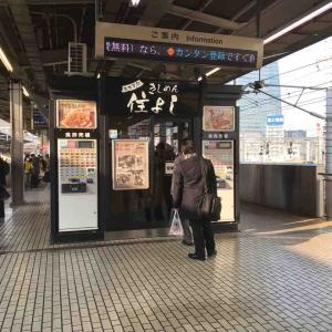熱田神宮 IN 名古屋 【非パワースポット】