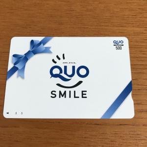 PALTEK パルテックから株主優待のQUOカードが届きました‼️