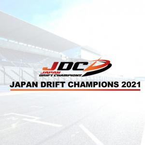 JAPAN DRIFT CHAMPIONS(JDC)