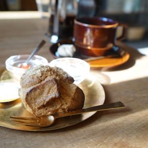 逗子カフェ:サクラヤマパーラー|スコーンと秋のブレンド「ノーチェ」