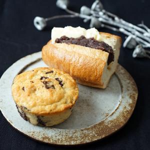 【テイクアウト】生スコーン? 超しっとりケーキ風スコーン&あんバター