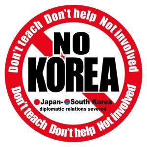 【誇大妄想】「過酷な強制徴用の現場、『日本の炭鉱』は今」 残虐な日本人www