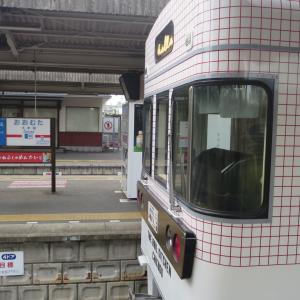 【鉄】西鉄 THE RAIL KITCHEN CHIKUGO に乗ってきた③(大牟田~柳川)