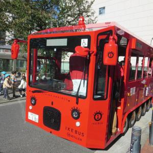 【IKEBUS】池袋を走る真っ赤なバス、イケバスを見てきた<前編>