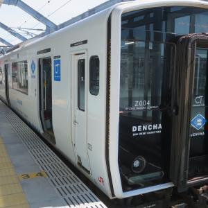 【鉄】JR九州の蓄電池電車「DENCHA」に乗ってきた(前編)