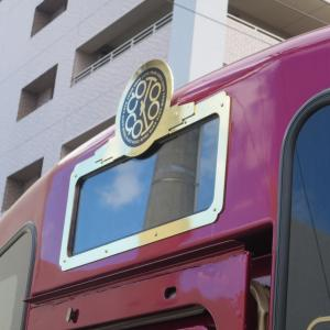 【旅】観光列車「ことこと列車」(へいちく)に乗ってきた④(直方→金田)