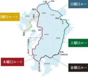 """【鉄】""""36ぷらす3 赤の路 鮨コース"""" に乗車してきました①"""