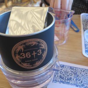 【鉄】車内イベントの「九州のお茶体験」で九州のお茶を堪能‼【36ぷらす3 赤の路 ⑦】