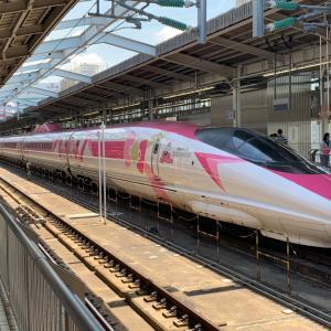 【鉄】JR西日本 ハローキティ新幹線  に乗ってきた① (外装)