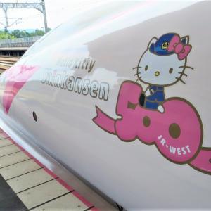 【鉄】JR西日本 ハローキティ新幹線  に乗ってきた② (車内)