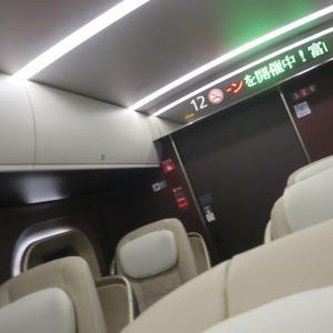 【鉄】2019年からサービスがリニューアルされた北陸新幹線のグランクラスに乗ってきた⑤