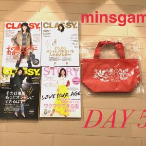 MinsGame 12.5