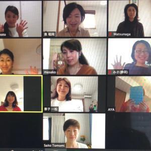 ZOOMファッションチェックお茶会第3弾開催しました!!