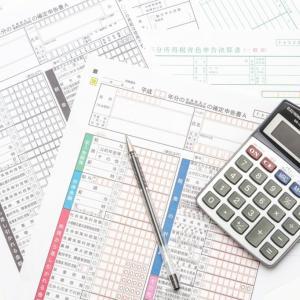 令和元年度の所得税確定申告期限 4月16日まで延長となる、との一報