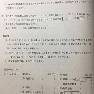 税理士試験本番における「緊張」への対処法