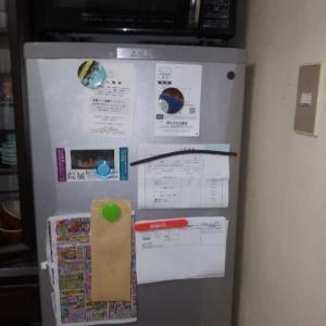 アカルイカテイ的冷蔵庫