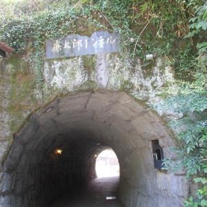8/4 大分旅行3日目、滝廉太郎記念館とラムネ温泉