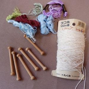 織道具で作るネックレス