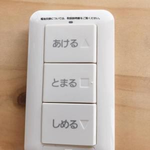 シャッターの電動化(4)