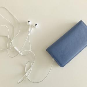 財布代わりになる手帳型スマホケースが便利すぎる