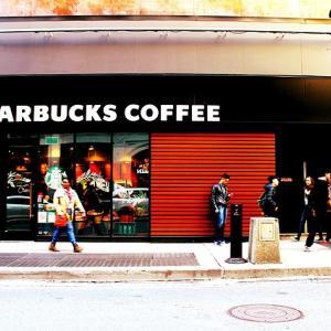 おしゃれカフェの代名詞スタバと自宅カフェを徹底比較してみた