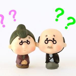 [正社員定年退職VSアラサーdeリタイア]老後に使えるお金はどっちが多い?