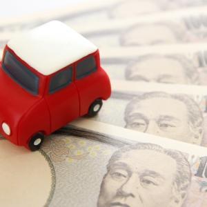 自動車保険の見積もりが出揃った!全7社を比較して最終的に選んだ会社は