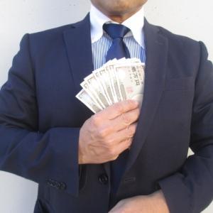 浪費夫初めての貯金結果発表!年間目標120万円は達成できたのか