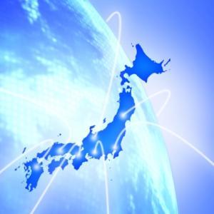 日本は「小国」になるから今のうちに大国に投資しておこう!
