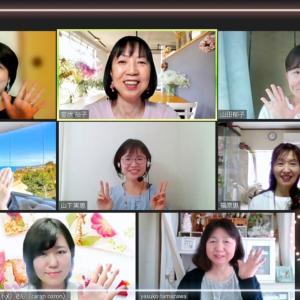【開催レポ】GWに開催 オンラインお茶会でお悩みシェア(*^^*)