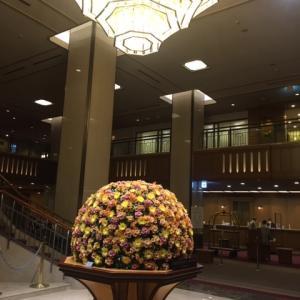 銀座ぶらぶら 帝国ホテル 築地 ナルニア国 鳩居堂