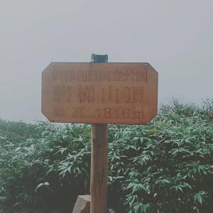 行きたかったな…磐梯山。